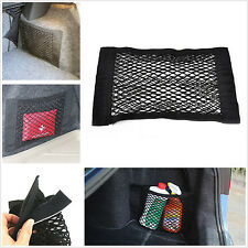 Portable Auto Trunk Storage Resilient Net String Bag Magic Tape Fixed Sundries