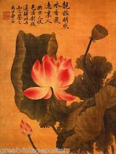 JAPANESE JAPAN PRINT RED FLOWER VINTAGE POSTER REPRO 12x16
