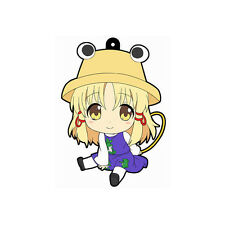 Touhou Project Moriya Suwako Petanko Vol. 3 Rubber Cell Phone Strap NEW