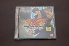 PlayStation PS1 Hokuto No Ken Fist Of The North Star JP game US Seller