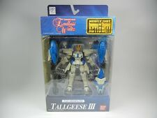 MSIA Mobile Suit In Action!! Gundam W OZ-00MS2B TallgeeseⅢ ActionFigure Bandai