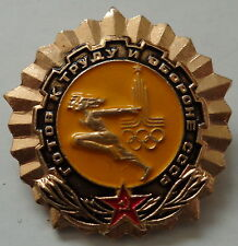 SOVIET CCCP RUSSIAN  OLYMPIC MOSCOW  SP PIN BADGE  USSR /CCCP/  . original