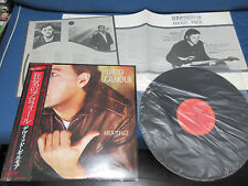 David Gilmour About A Face Japan Promo Label Vinyl LP with OBI Pink Floyd