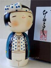 "Japanese Wooden Doll Kokeshi Sushi Boy w/ Hachimaki Headband 5.75""H/Made Japan"
