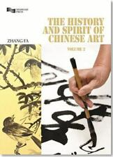 The History And Spirit Of Chinese Art: From The Song To The Qing Dynasty Volume