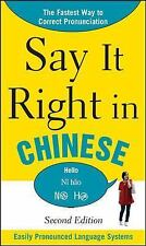 Say It Right in Chinese by Clyde Peters Paperback Book (English)
