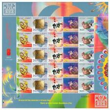 China Macau 2017 New Year of Rooster Cock Zodiac Full Sheet stamp 雞年