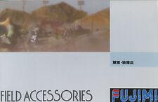 Fujimi 1/76 Field Accessories