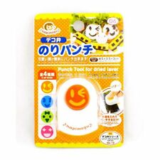 Japanese Seaweed Punch Cutter - Smiley Face Bento Laver Cutter - Orange