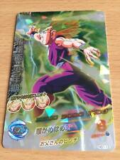Carte Dragon Ball Z DBZ Dragon Ball Heroes Galaxie Mission Part 01 #HG1-13 SRare