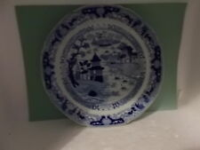 Real Iron Stone China Willow Pattern China Plate (21cm dia) possibly ashworth
