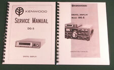 Kenwood DG-5 Service & Instruction Manuals - Card Stock Covers & 28lb Paper