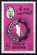 Bahrain 1976-1988 SG#229, 80f Definitive Type I MNH #D33770
