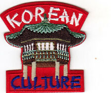 """KOREAN CULTURE"" PATCH  - Iron On Embroidered Applique - KOREA  - TRADITIONS"