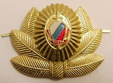 Original Russian MVD MIA Militsiya Police Officer Cap Hat Badge Cockade c1993