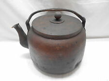 Vintage Japanese Copper Tea Kettle Pot #11