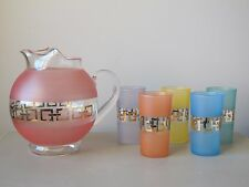 Vintage Pitcher & Tumbler Set Multi Color Frosted Glass w/ Gold Geometric Design