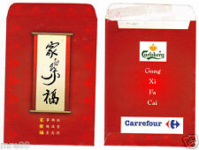 MRE * Carrefour CNY Ang Pau / Red Packet #5