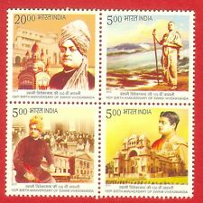 [2807] India Se-tenant 150th Birth Anniversary Swami Vivekananda 2013 MNH [B]