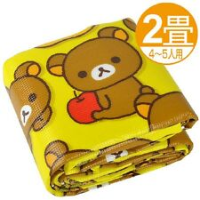 AUTH San-X Rilakkuma Waterproof Foldable XL Outdoor Tatami Camping Leisure Mat