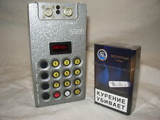 USSR Russian Military SPY KGB  digital burst encoder (Morse coder) For Severok-K