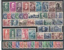 Timbres France oblitéré - Année 1938 complète