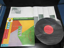 Nick Mason Fictitious Sports Japan Vinyl LP with OBI Promo Label Copy Pink Floyd