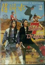 Seven Blows of the Dragon aka the Water Margin - Shaw Bros - English Version