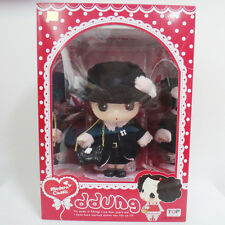 NRFB Ddung Modern Classic 7in 18cm Collection Doll PVC 2013 Made In Korea