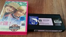 MY GIRL 2 - DAN AYKROYD,  JAMIE LEE CURTIS -VHS VIDEO TAPE