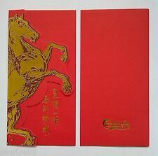 Ang Pao Red Packet_2pcs 2014 CARLSBERG  Horse Year