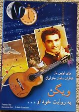 Persian singer, Vigen, DVD Set