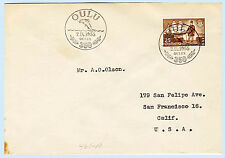 Finland 1955 First Day Cover FDC Oulu issue #330 - Scarce