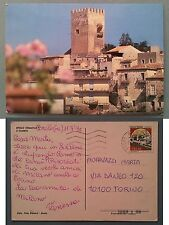 Brolo - Messina - Il Castello 1996