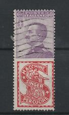 FRANCOBOLLI 1924 REGNO PUBBLICITARI C.50 SINGER D/8433
