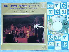 "DEEP PURPLE Smoke On The Water P-137W JAPAN 7"" 091az42"