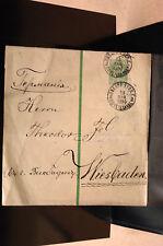 ENTIER POSTAL RUSSE bande pour journal oblitéré 1894 - EN BON ETAT ET PAS COURAN