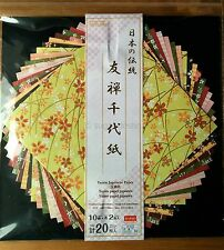 Yuzen Japanese Style Origami Paper: 20 sheets, 10 designs Chiyogami C
