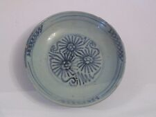 HZZ13 CHINESE MING SHALLOW BOWL, flower motif