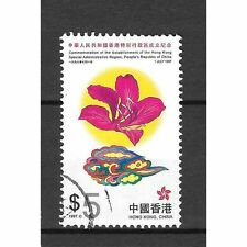 1997 Hong Kong $5 stamp for sale - shows flower see scan