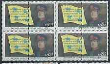 CHILE 1972 Sc.428 2 years General Rene Schneider death Army Flag block of 4 MNH