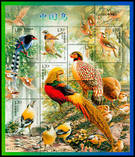 CHINA 2008-4 China Bird stamps souvenir sheet