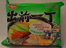 Nissin Demae Ramen instant noodle Tonkotsu pork Flavor 5 bags