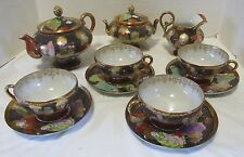 Vintage Satsuma Moriage Tea Set with 4 cups & saucers signed LQQK!