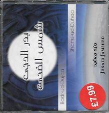 BADR - UD - DUJAA SHAMS - UD - DUHAA (JUNAID JAMSHED) NEW NAAT CD