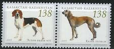 "2005. Kazakhstan. Joint issue ""Kazakhstan-Estonia"". DOGS. Strip. MNH"