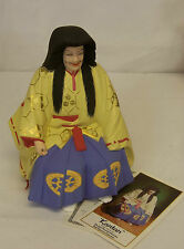 The Noh Theatre KANTAN Limited Edition Japanese Hakata Doll Figure #5 MINT w COA