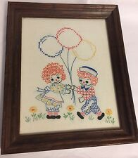 Vintage Handmade Embroidery Cross Stitch Raggedy Ann & Andy Framed 13 X 16""