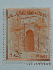 Pakistan Stamp - Rs.2