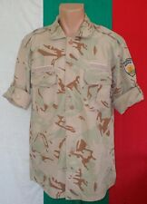 Bulgarian Army DESERT CAMOUFLAGE SAHARA Pattern Uniform SHIRT